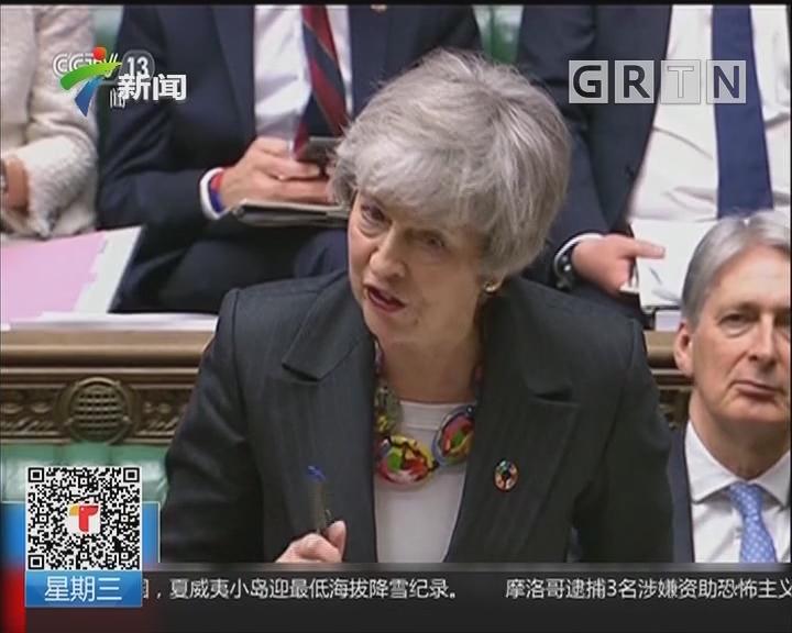 """英国""""脱欧"""" 英首相:协议可达成 还需更多时间"""