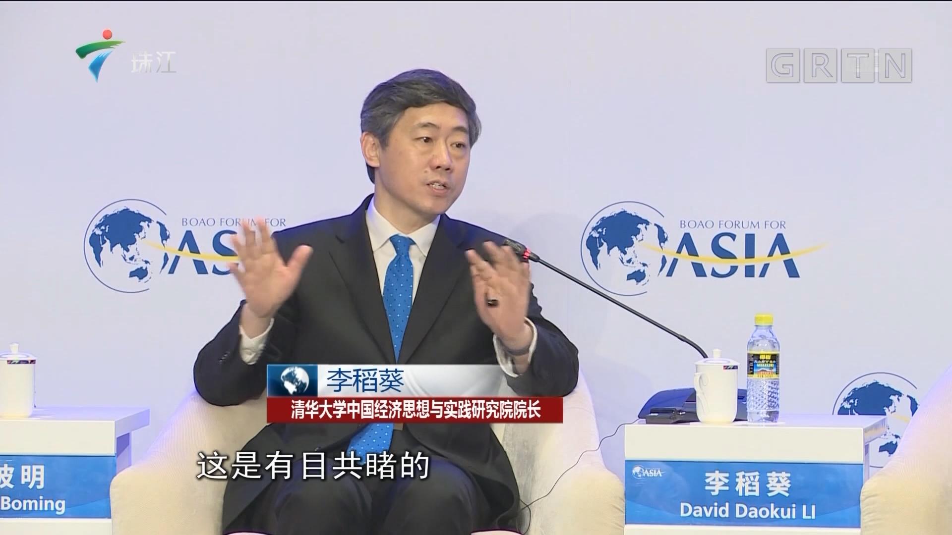 博鳌亚洲论坛:世界经济展望与中国姿态