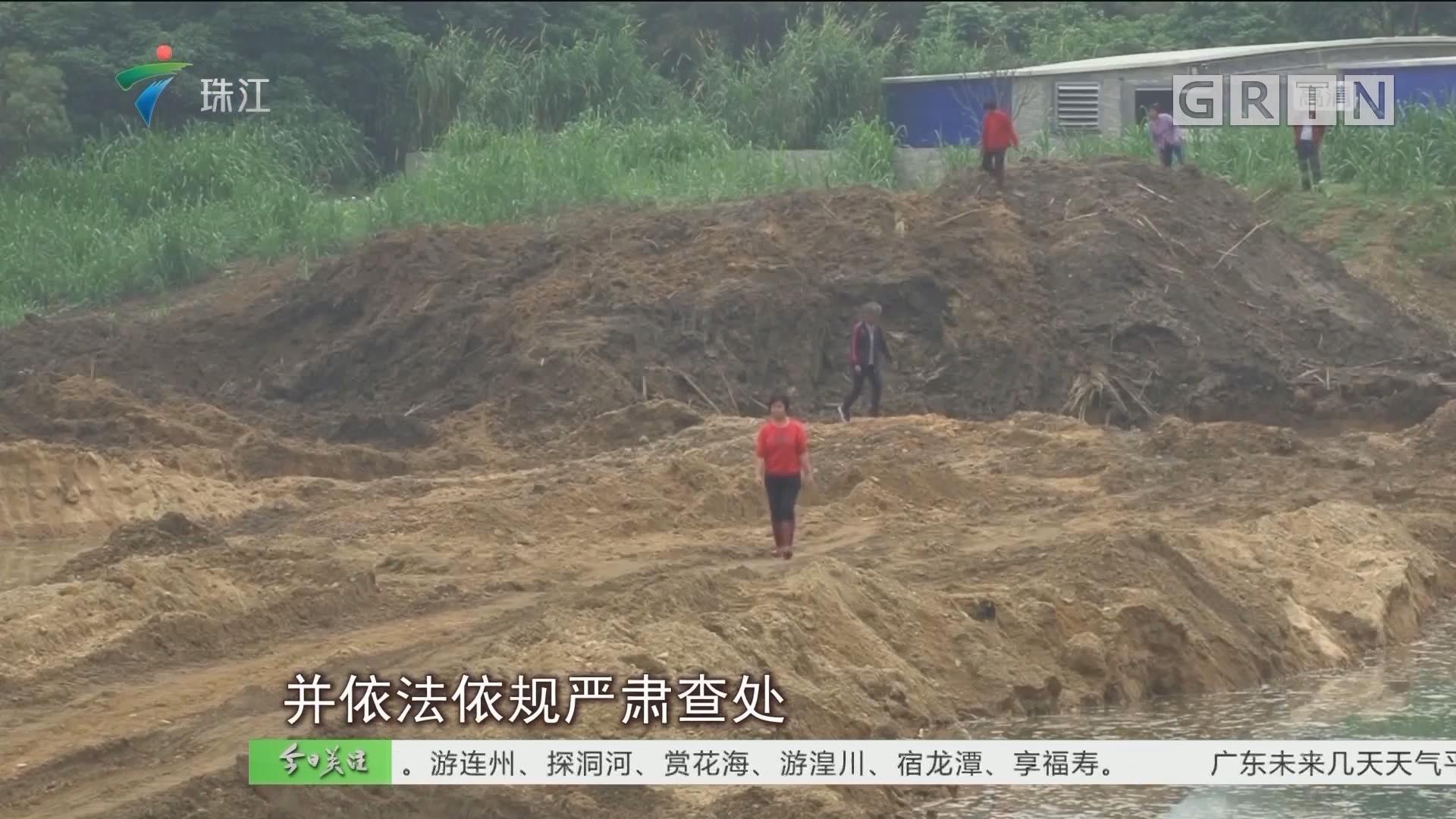 阳春:挖塘涉嫌盗卖河砂被查处