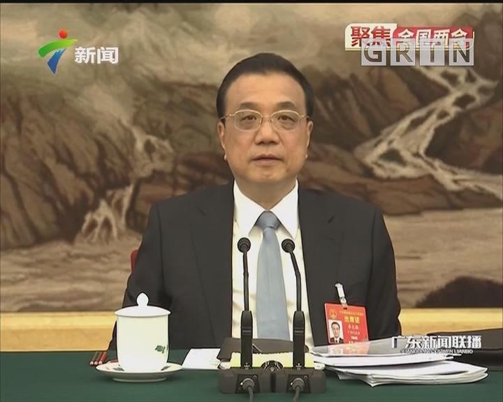 李克强在参加广东代表团审议时强调 希望在激发市场活力上勇立潮头