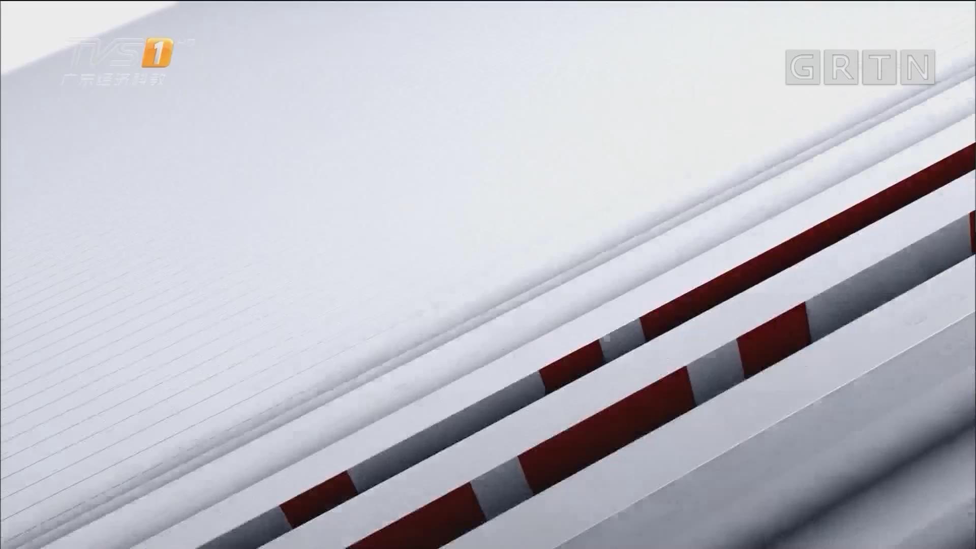 [HD][2019-03-29]南方财经报道:聚焦2019博鳌亚洲论坛:依托5G自动驾驶前景看好
