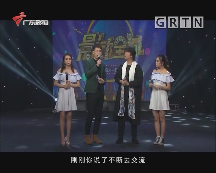 [2019-03-23]影动全城