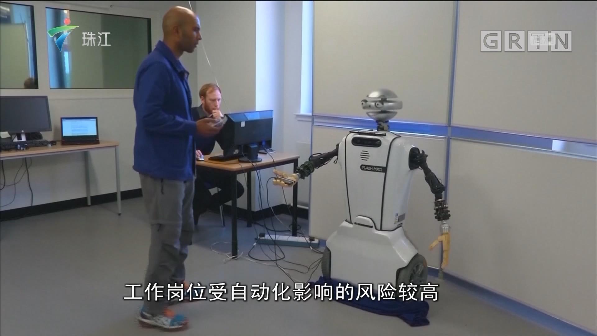 英国报告称三类职业受自动化技术影响大