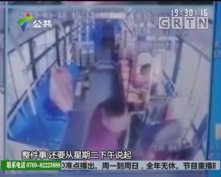 佛山:因未能及时上车 乘客拳打女公交司机