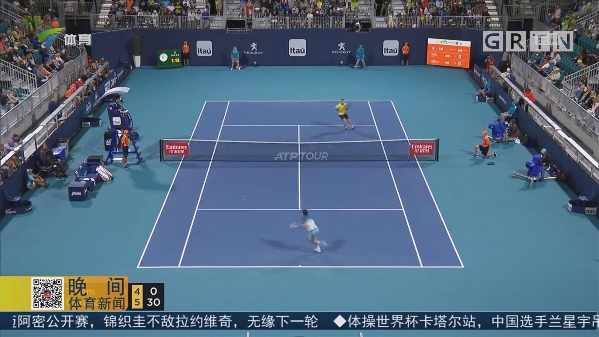 ATP迈阿密赛 小德轻松晋级