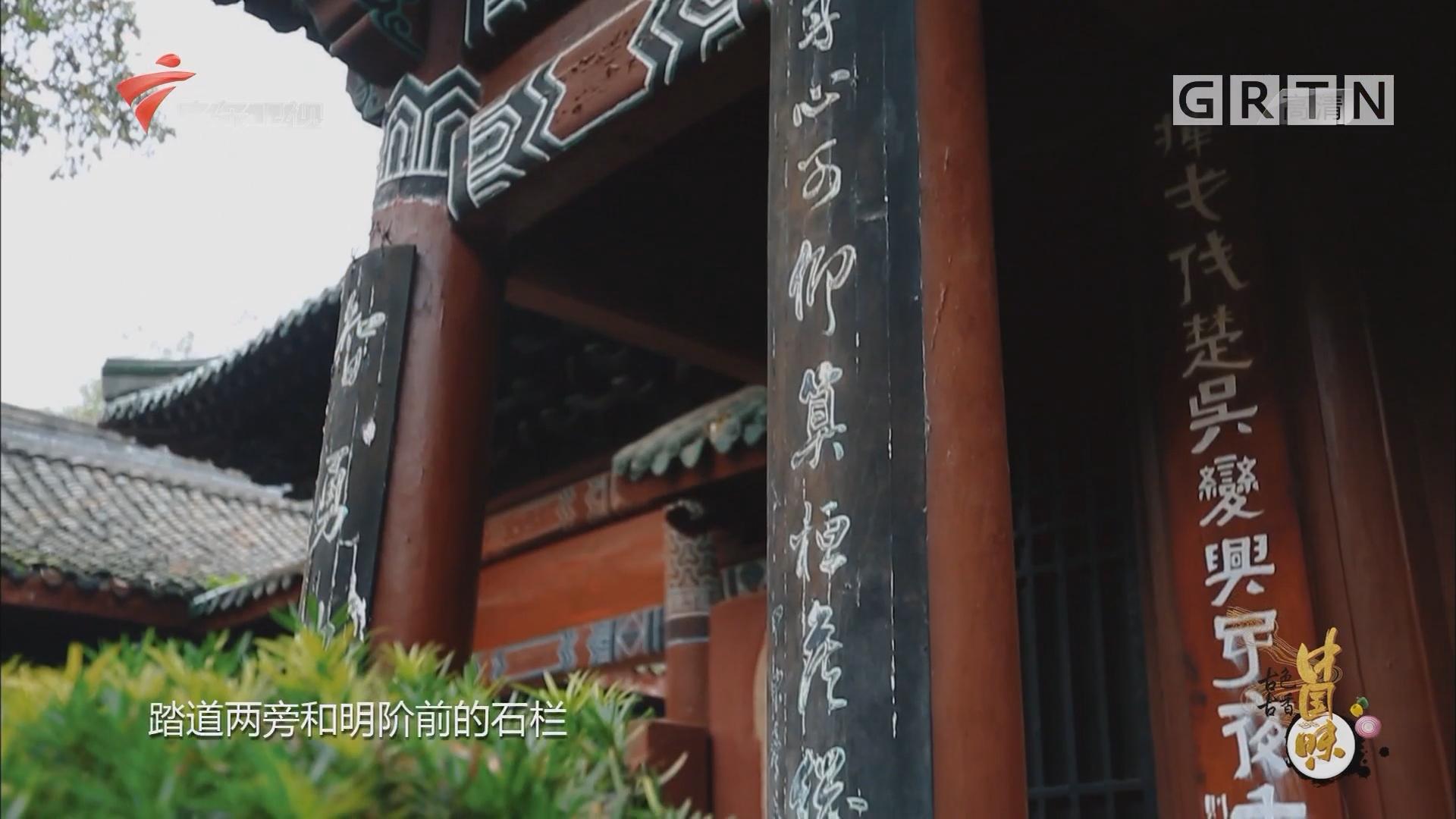 [HD][2019-03-02]古色古香中国味:四川阆中古镇(下)