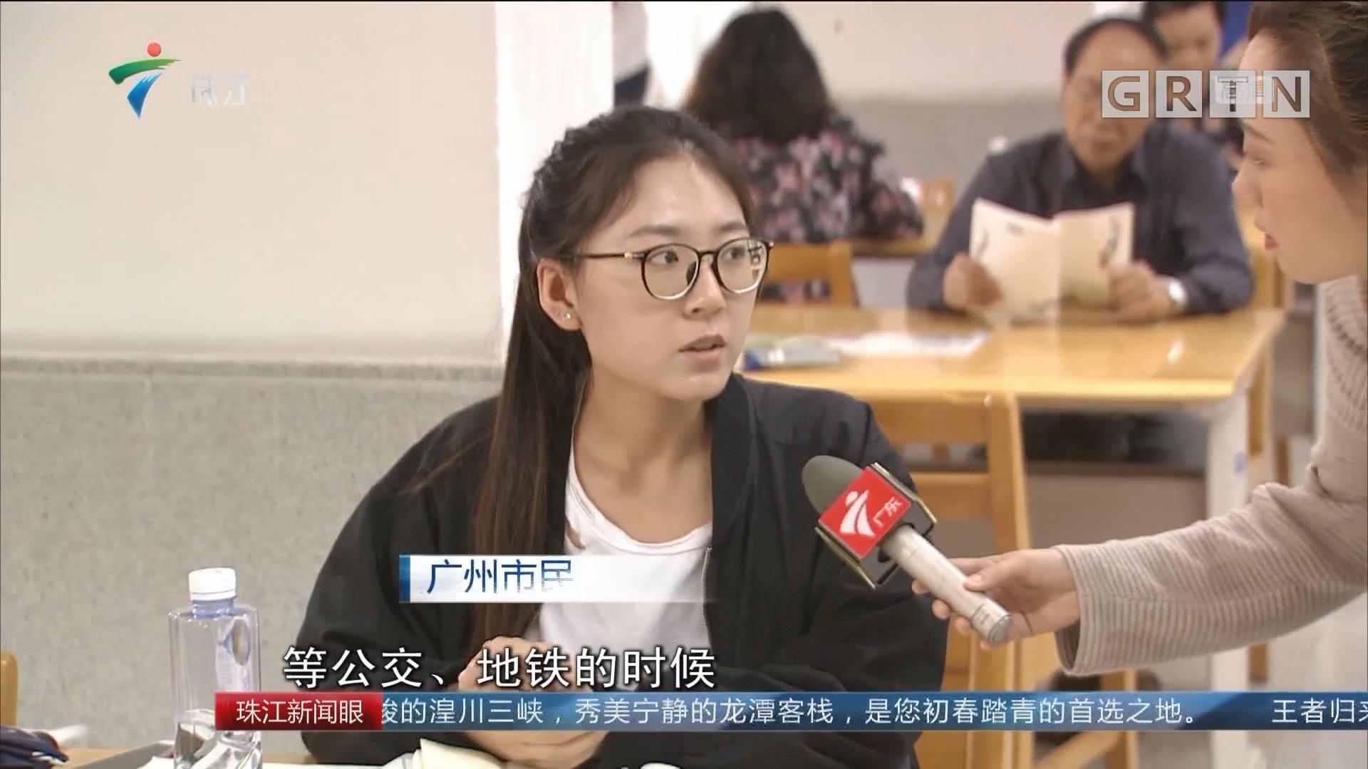 """广东首次为""""全民阅读""""立法 6月1日起实行"""