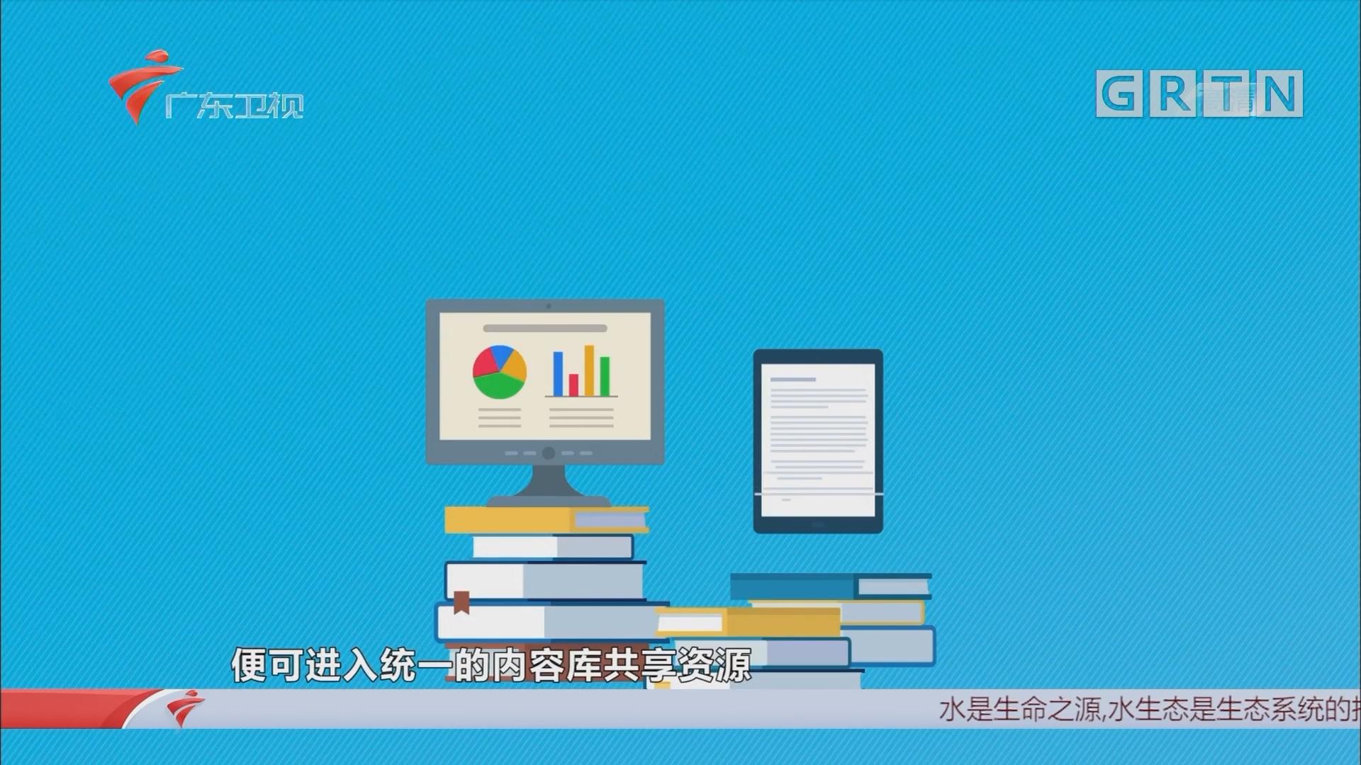 广州:湾区科技助力融媒体建设