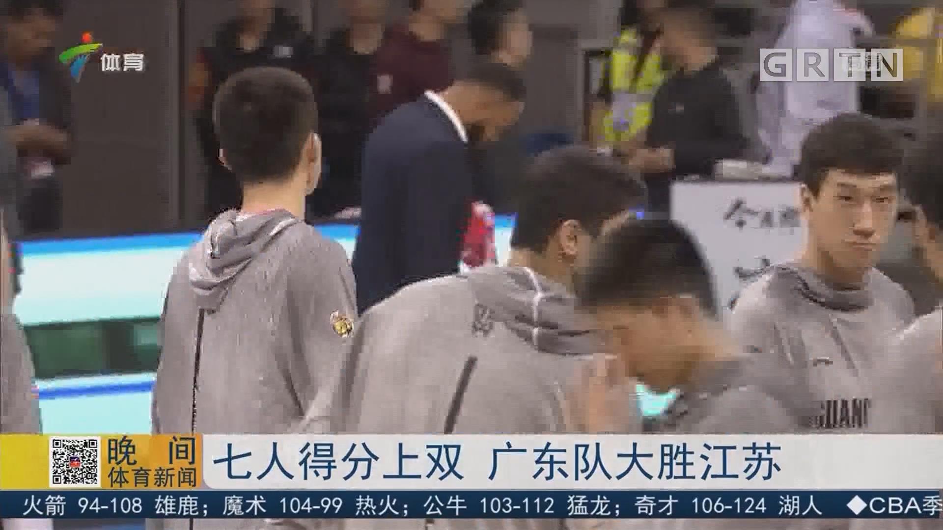 七人得分上双 广东队大胜江苏