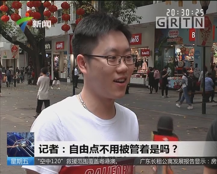 """广州 全国结婚率""""五连降"""" 适婚男女 """"不想婚"""""""