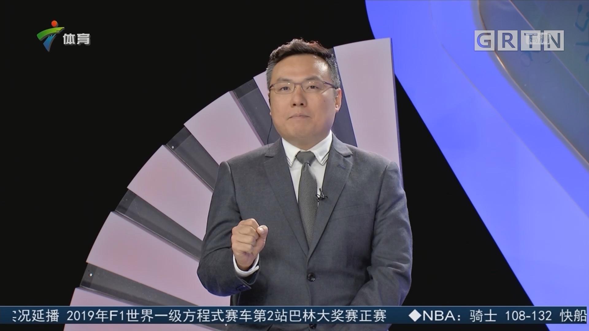 周维嘉评论中超积分榜