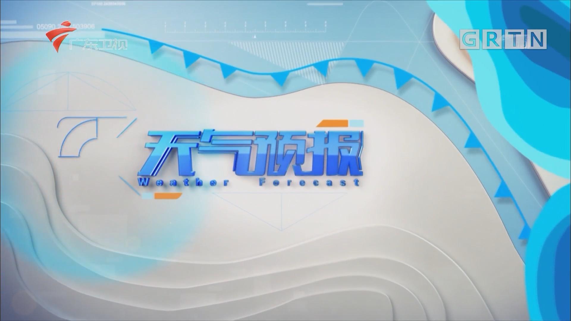 [HD][2019-03-29]广东天气预报