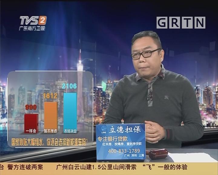 20190328互动集锦