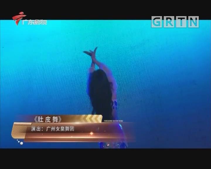[2019-03-03]影动全城