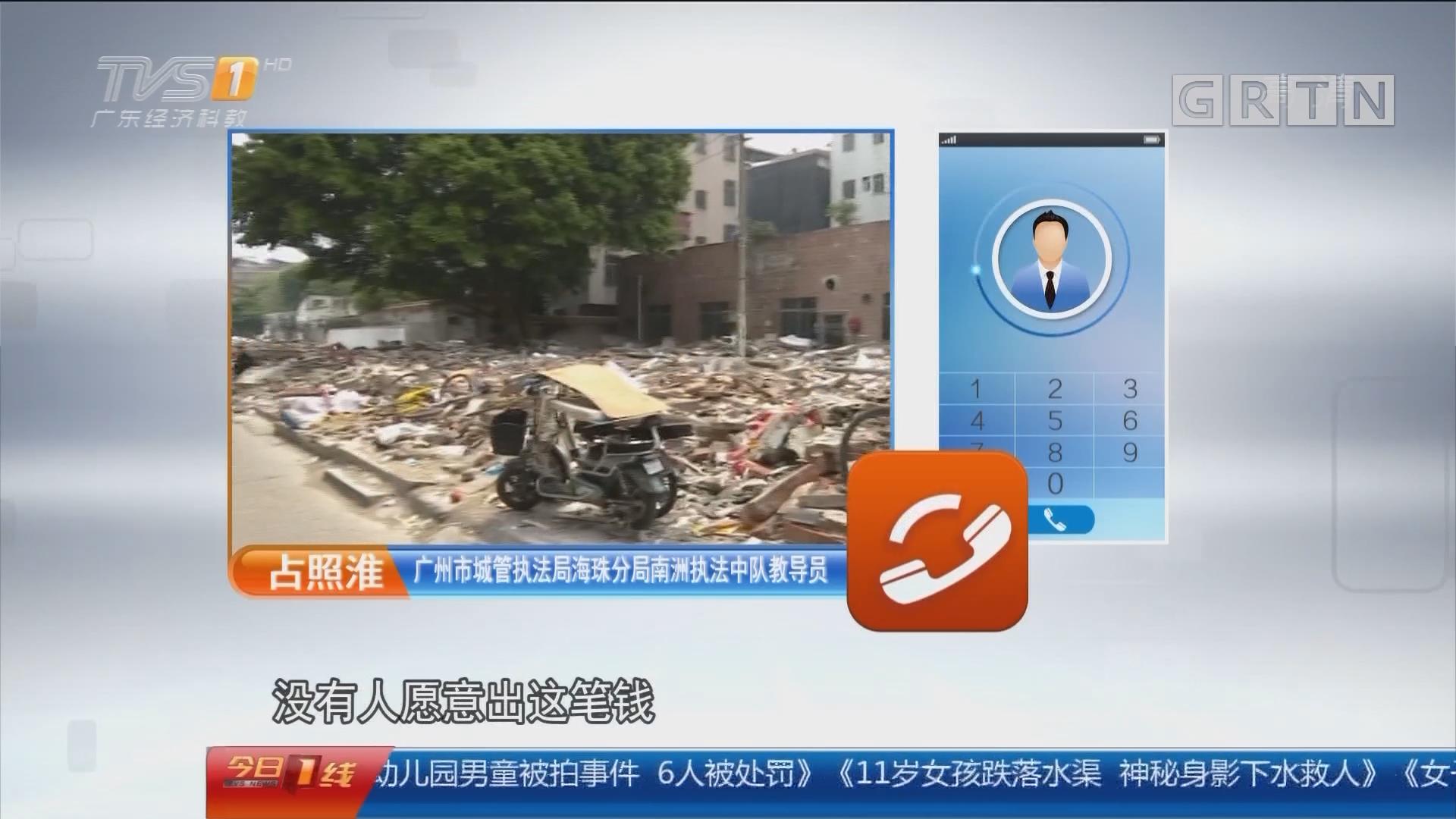 广州海珠区:建筑垃圾路边堆成山 月余无人理?