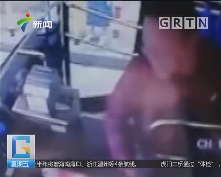 佛山南海:暴躁大叔拳打公交女司机 遭行拘十日