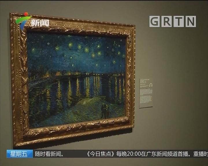 梵高艺术展