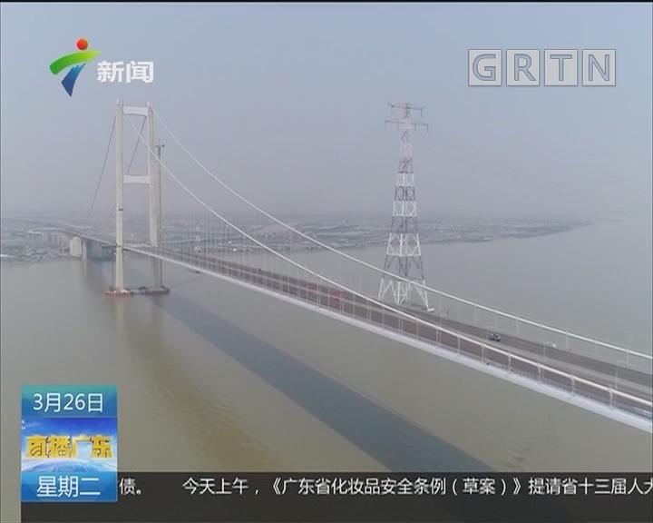 广东:虎门二桥将于4月2日开通运营