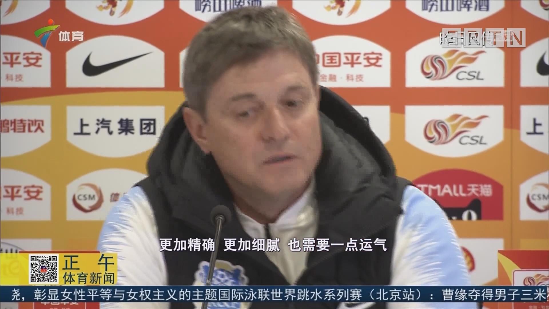 """越秀山体育场新赛季首秀 富力期待""""开门红"""""""