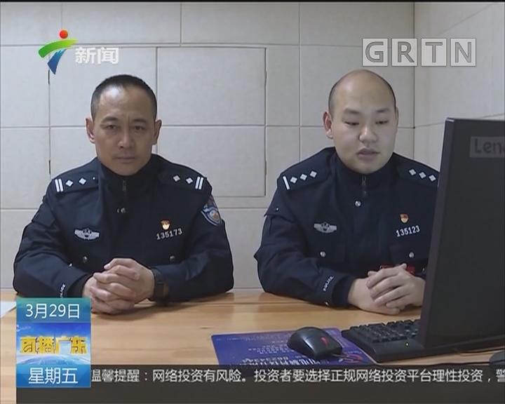 江苏:禁捕期违规捕鱼 六名渔民被拘