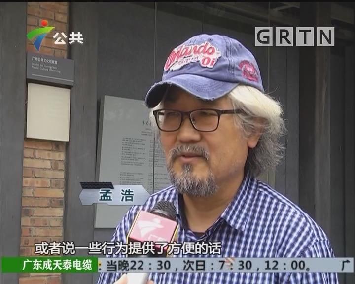 个人照被盗用作负面广告 孟浩起诉抖音索赔60万