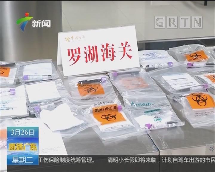 """深圳罗湖:12岁女童包藏142支人体血液企图""""闯关"""""""