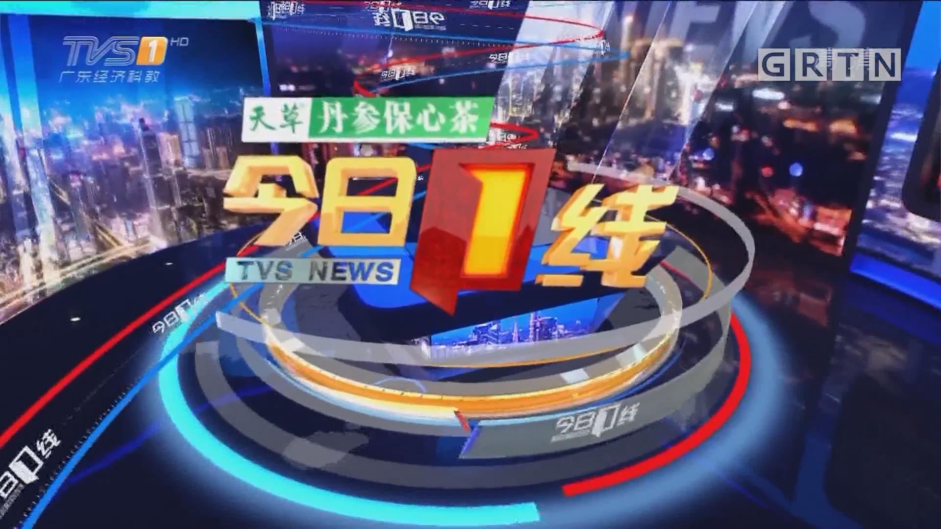 [HD][2019-03-27]今日一线:东莞望牛墩:50斤包裹从天降 砸中女子致多处骨折