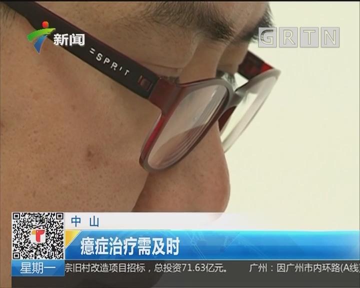 中山:高中生抽血后突然失明?