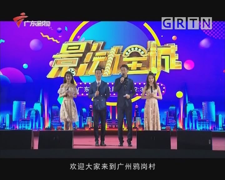 [2019-03-02]影动全城