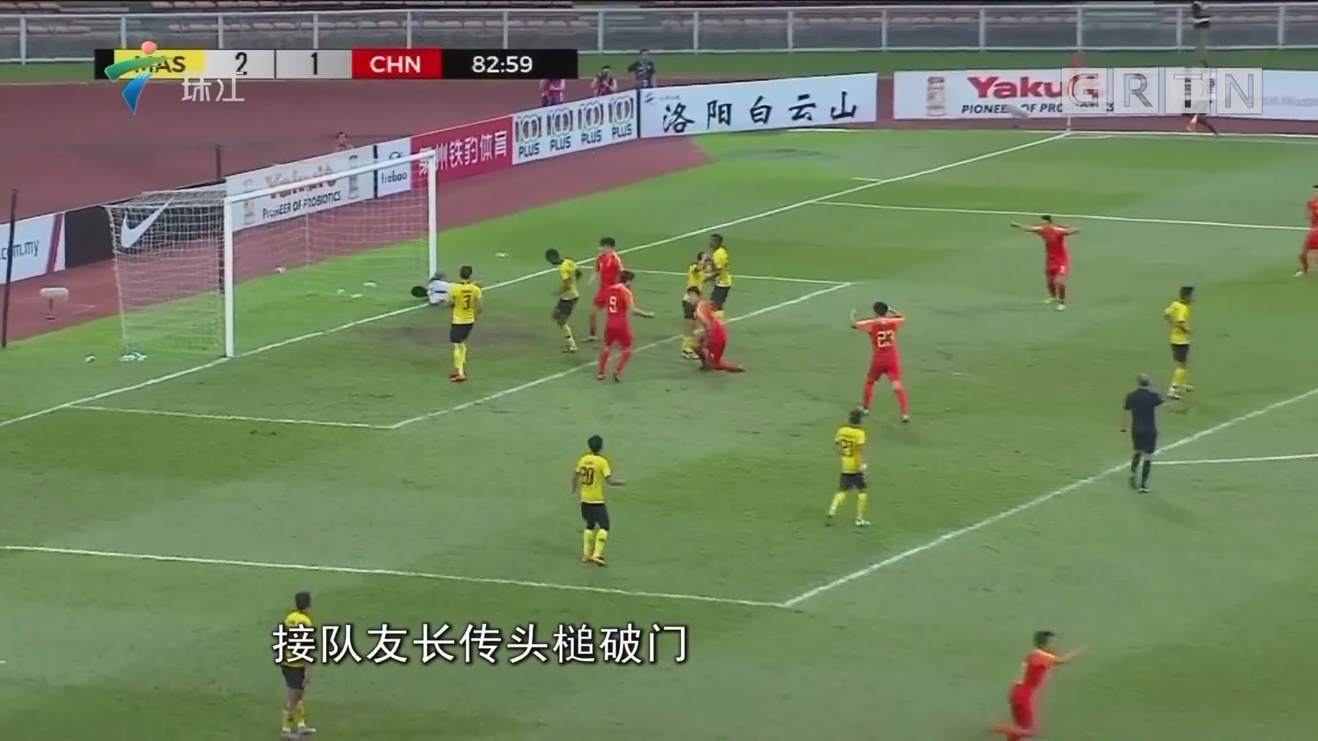 U23亚洲杯:中国队战平马来西亚晋级正赛