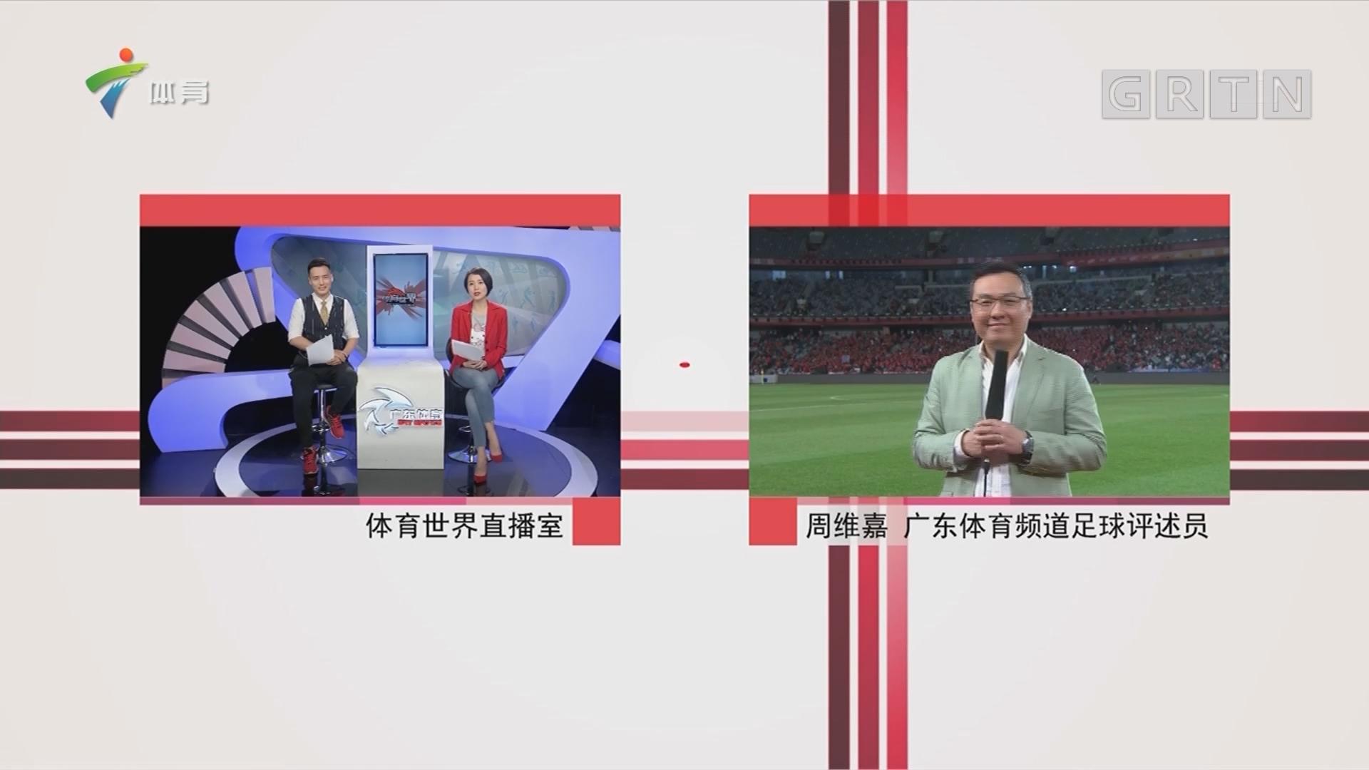 记者连线:新赛季中超联赛拉开大幕