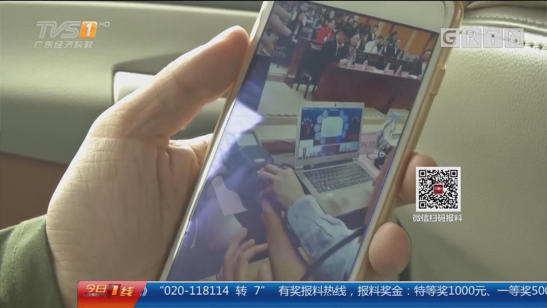 深圳:学校擅自为学生测智商? 家长质疑