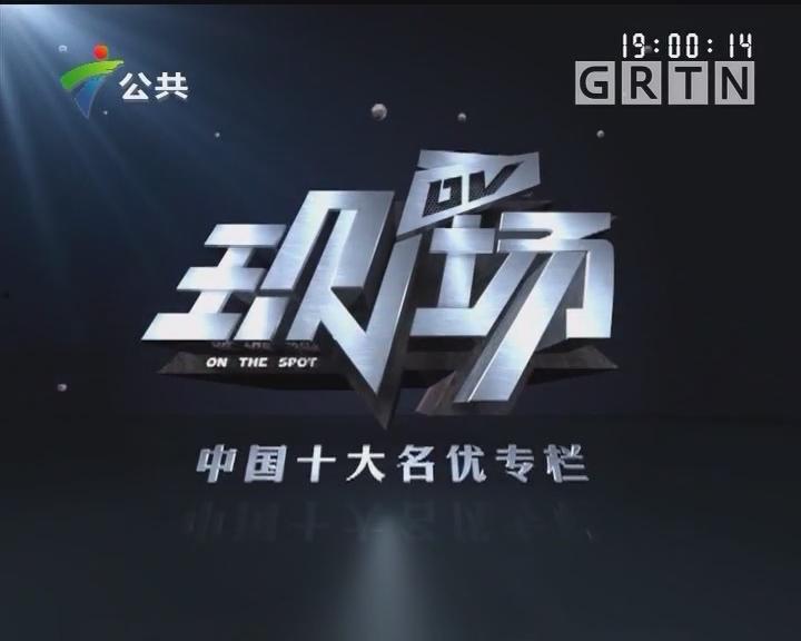 [2019-03-03]DV现场:东莞:小车撞断护栏跌落水中 铁骑街坊合力救人