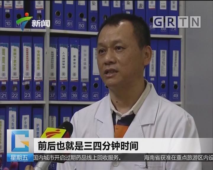 汕尾:父亲看病拒绝分诊 儿子挥拳打护士被拘