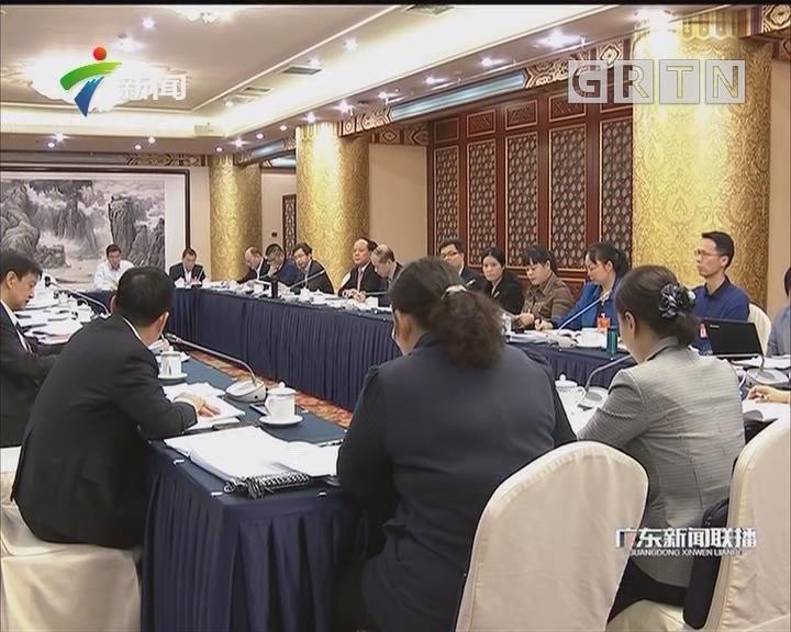 广东代表团举行分组会议传达学习习近平总书记参加内蒙古、甘肃代表团审议时重要讲话精神