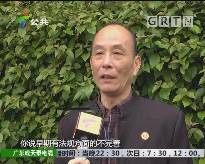 韩志鹏:时隔多年才执法 系政府不作为