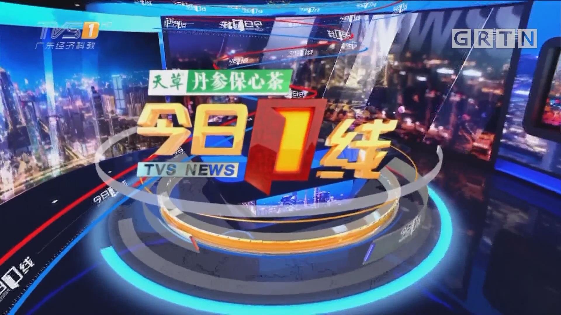 [HD][2019-03-29]今日一线:惠州惠城:小车冲破大桥护栏坠入江中 司机不幸身亡