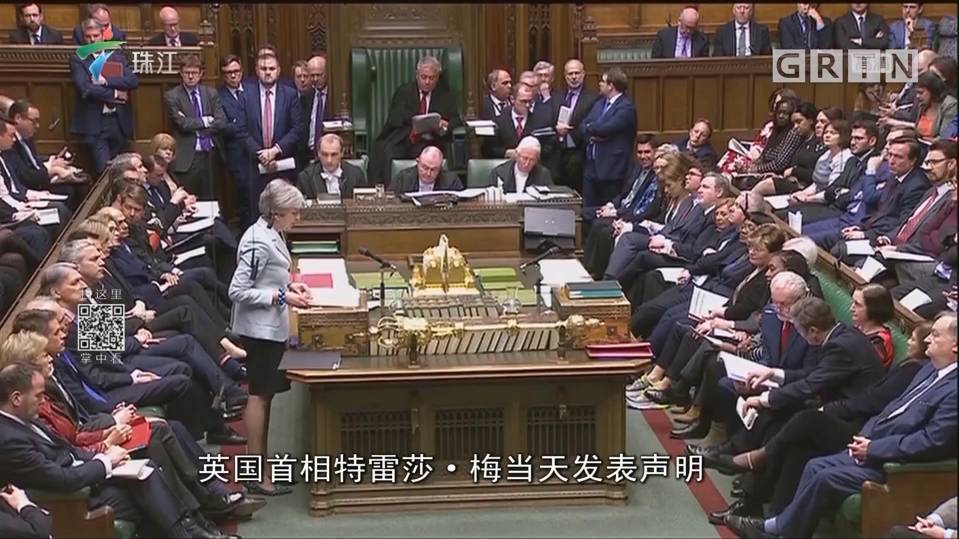 """英国议会通过决议接替政府主导""""脱欧""""进程"""