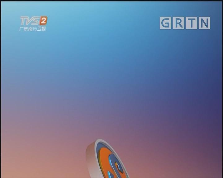 [2019-03-27]城事特搜:孟浩将抖音告上法庭