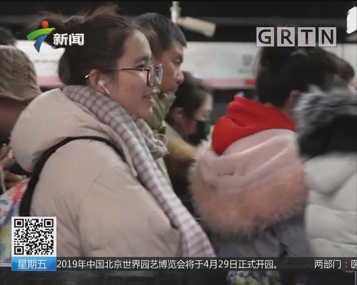 广州 晚婚的窘况:时间有限 没空找对象