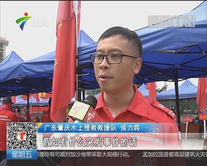 全国首届社会应急力量技能竞赛广东区域选拔赛结束