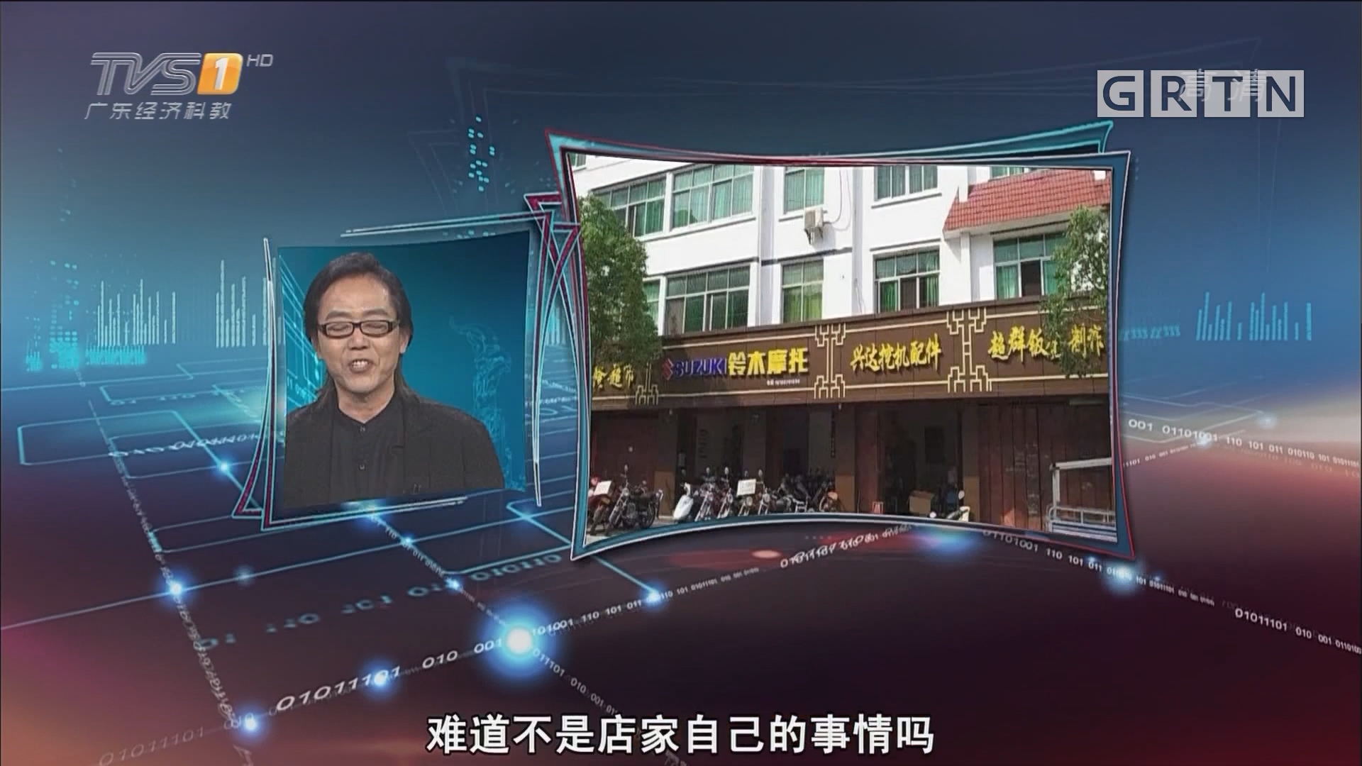 [HD][2019-03-27]马后炮:店铺招牌统一的背后是治理观念问题