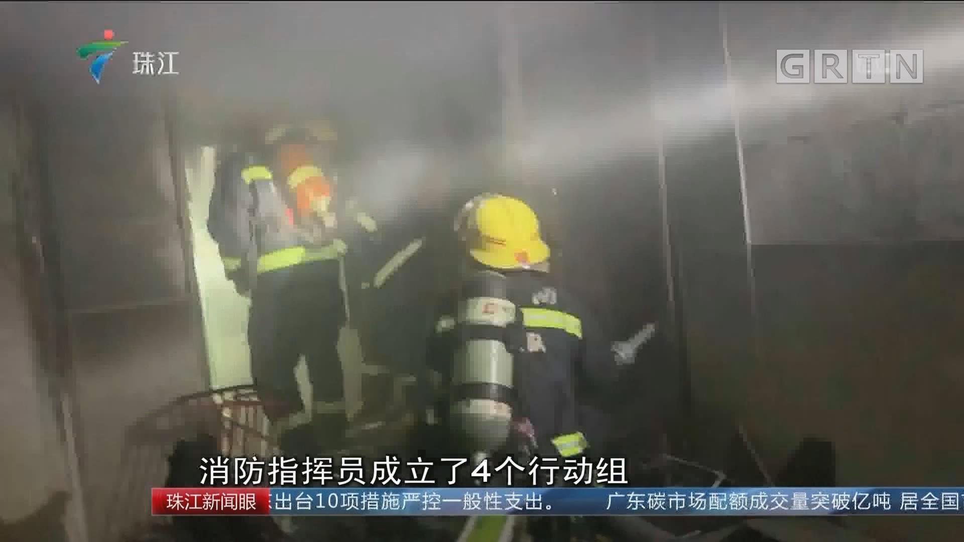 东莞:高层住宅楼发生火灾 疏散127名群众