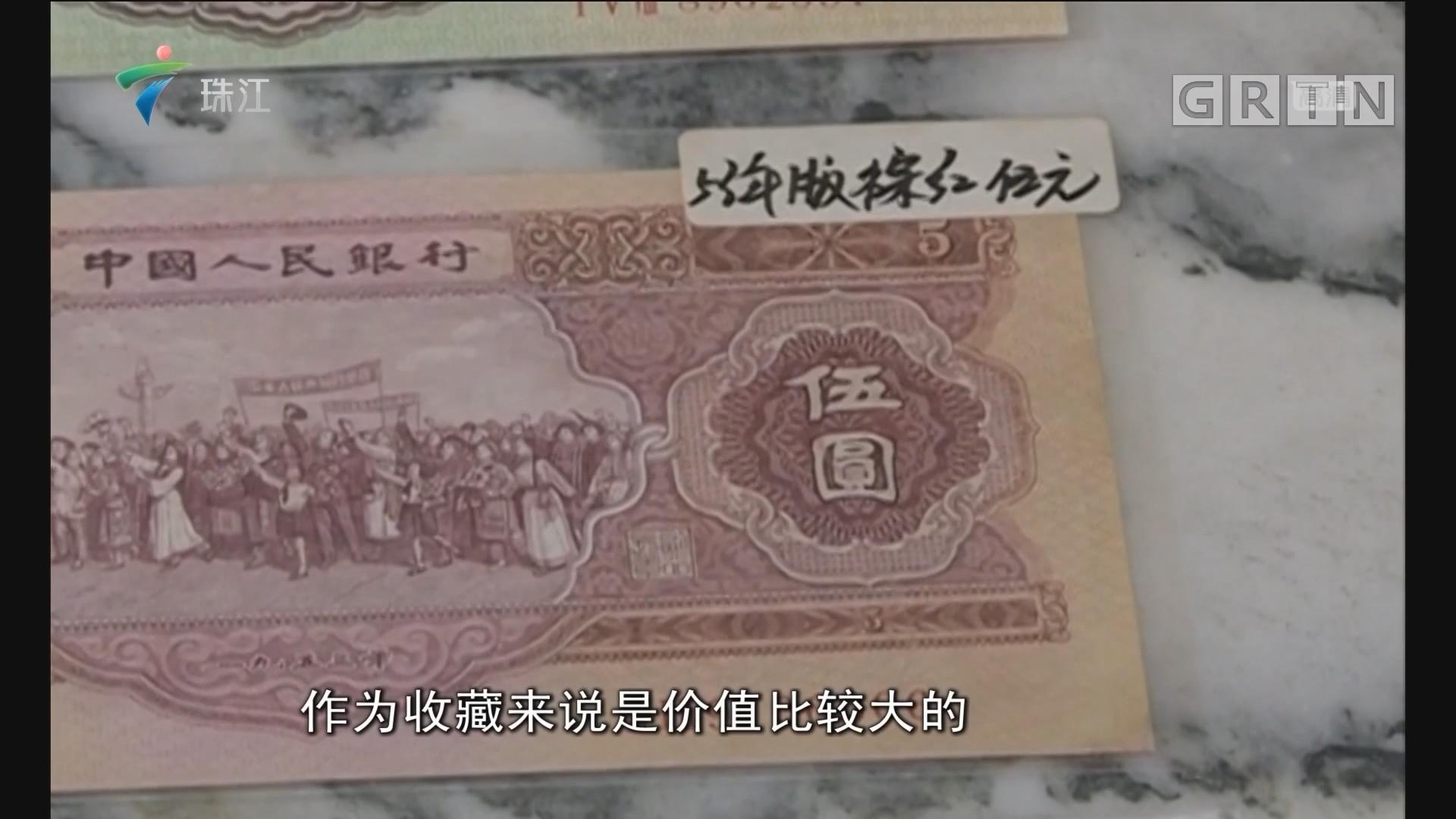 第四套人民币下月底停止兑换 回顾以往各套纸币