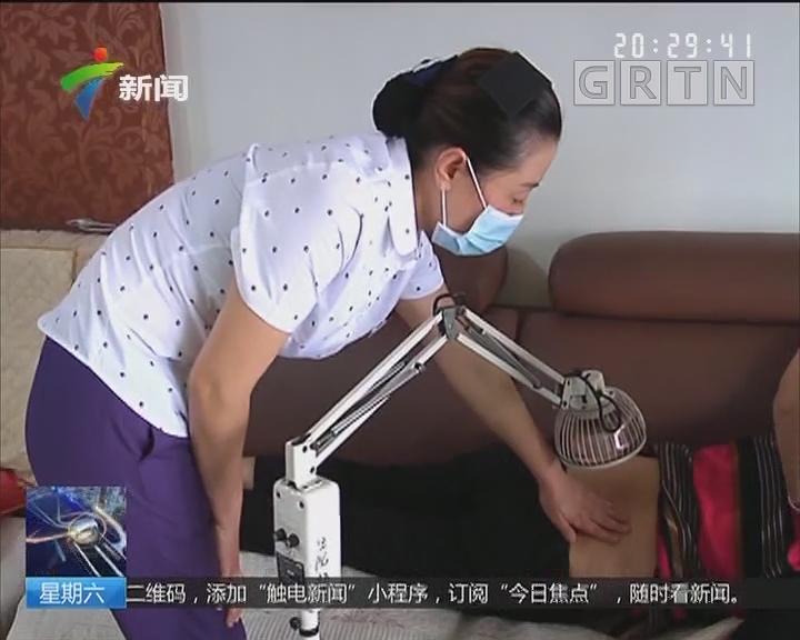 网约护士:记者跟拍网约护士上门服务