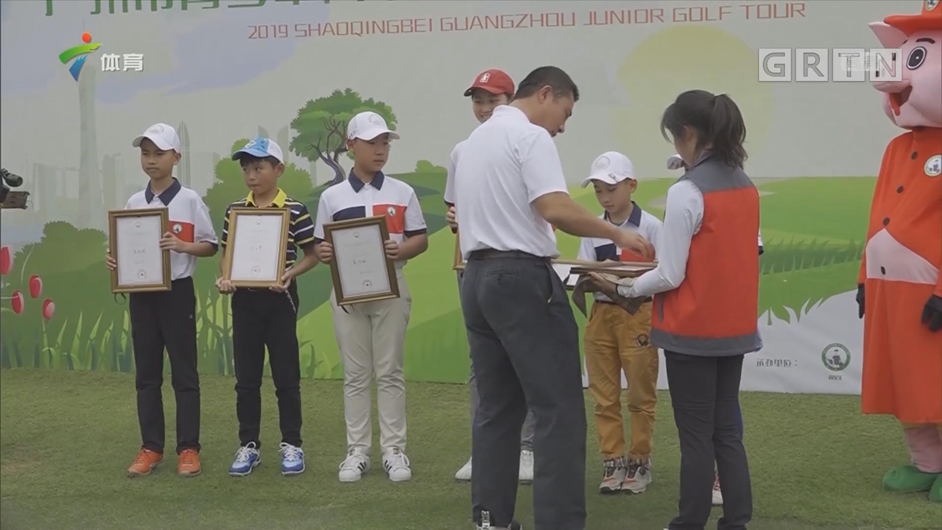 """""""少青杯""""广州市青少年高尔夫球积分巡回赛首战结束"""
