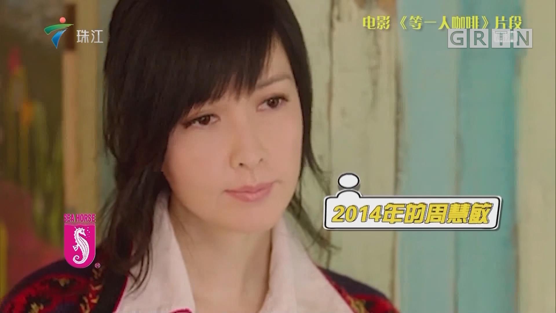 杨超越颜值位居中国第一美?那是你没见过朱茵周慧敏的初恋脸!