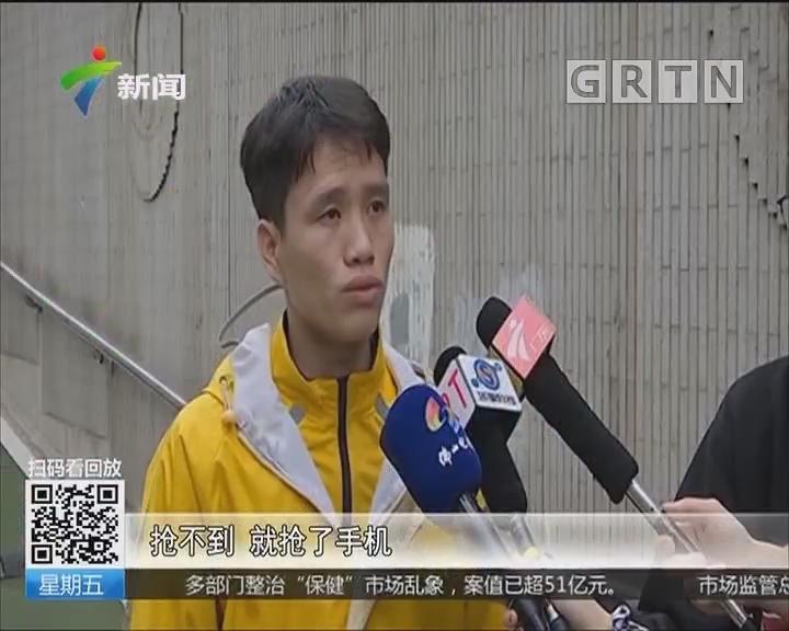 佛山:外卖小哥见义勇为 凌晨边送外卖边抓贼