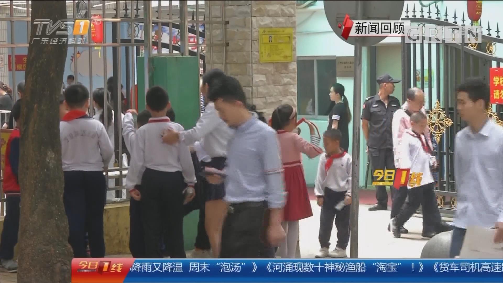 广州:小学课堂遭钢珠袭击 67岁嫌疑人被抓获