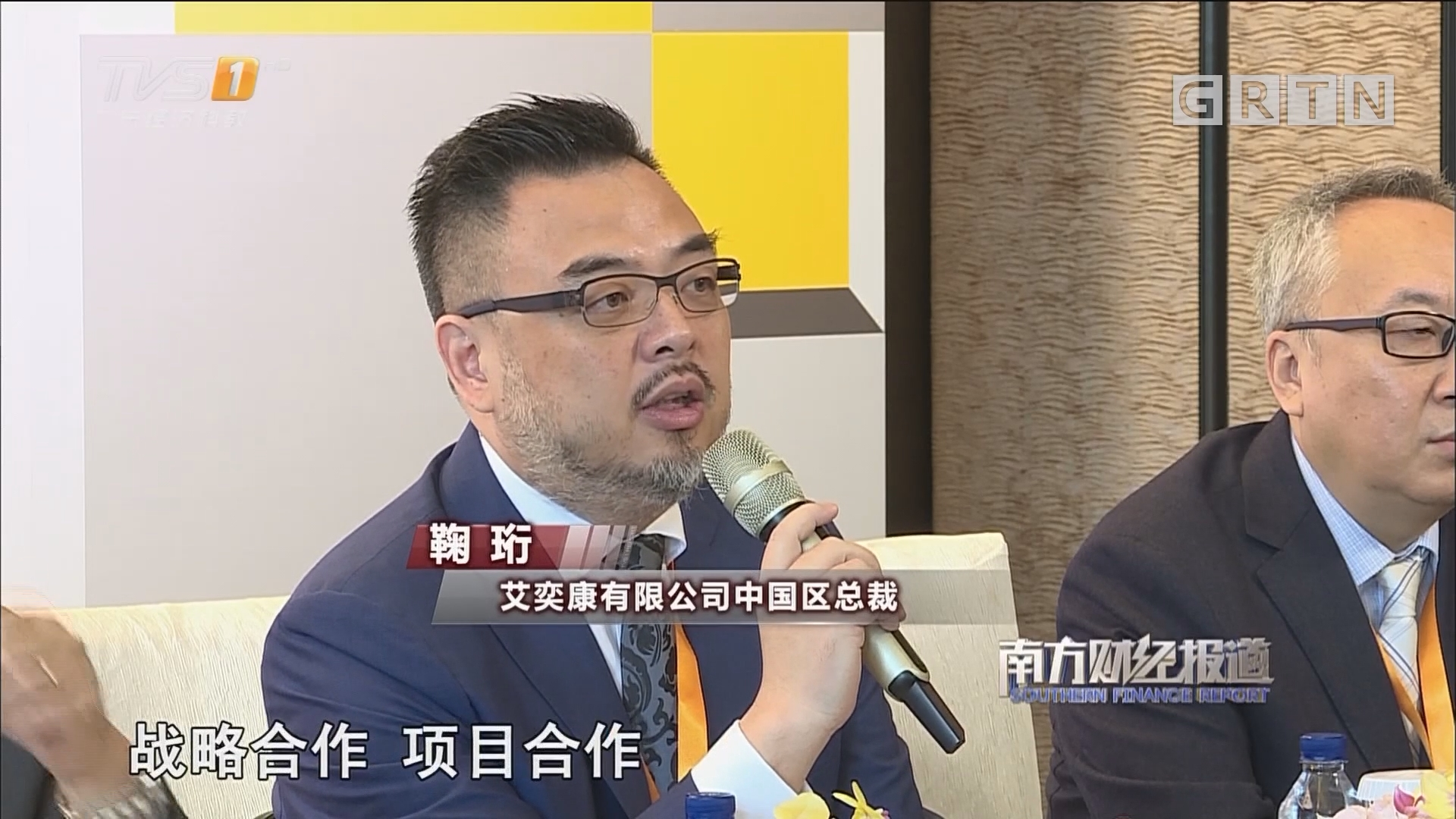 """粤港澳建筑工程界联手共筑""""未来城市"""""""